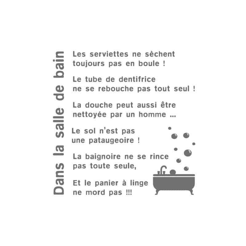 STICKER TEXTE SALLE DE BAIN (SDB0021)