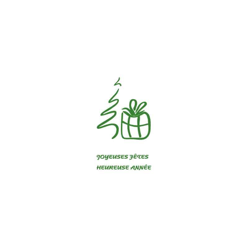 STICKERS JOYEUSES FETES-HEUREUSE ANNEE (O0099)